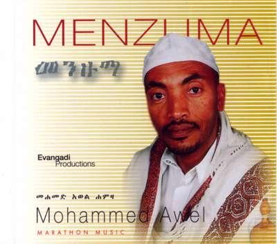 Mohammed Awel CD