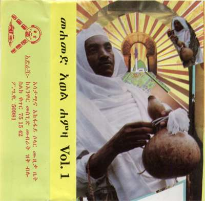 Mohammed Awwel Vol 1
