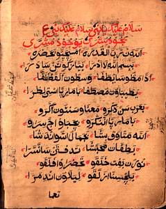 jamaal muhammad ahmed oromo muslim